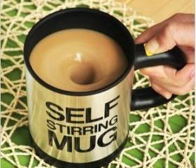 [grd03063]Cool Self Stirring Mug Cup